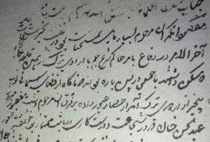 زندگینامه عالم و شاعر جمی مرحوم ملاحسین شهابی متخلص به صافی