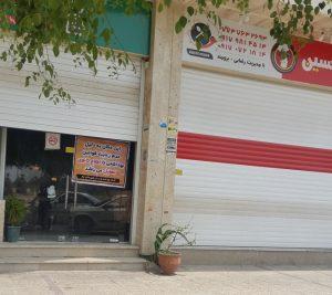 تعطیلی دو رستوران متخلف در شهر جم