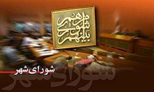اکسیر و شعار عضویت در شورای عالی استان ها