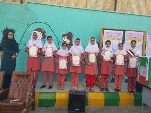 انتخابات شورای دانش آموزی  دبستان دخترانه فاطمه زهرا(س) شهر جم
