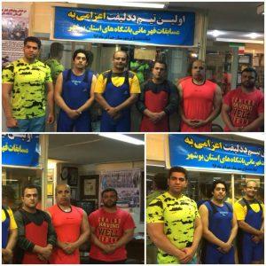 اعزام اولین تیم ددلیفت شهرستان جم به مسابقات قهرمانی استان