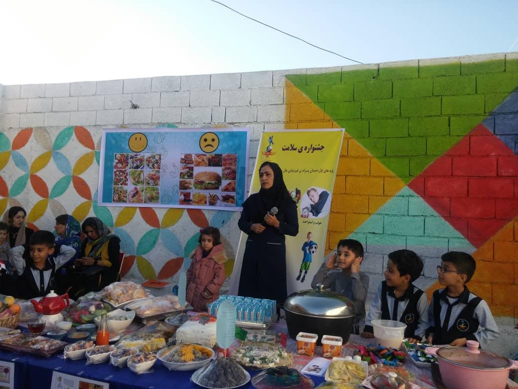 برگزاری جشنواره ی سلامت در دبستان پسرانه ی ملل شهر جم