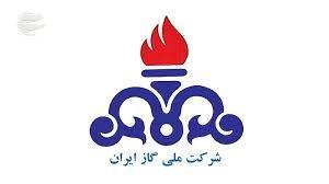تغییرات در شرکت ملی گاز شروع شد