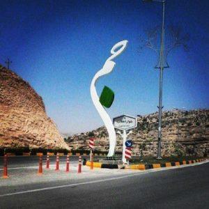 شهرستان جم از کدام مسیر!؟ جای خالی شهرستان جم در تابلوهای راهداری مرکز استان