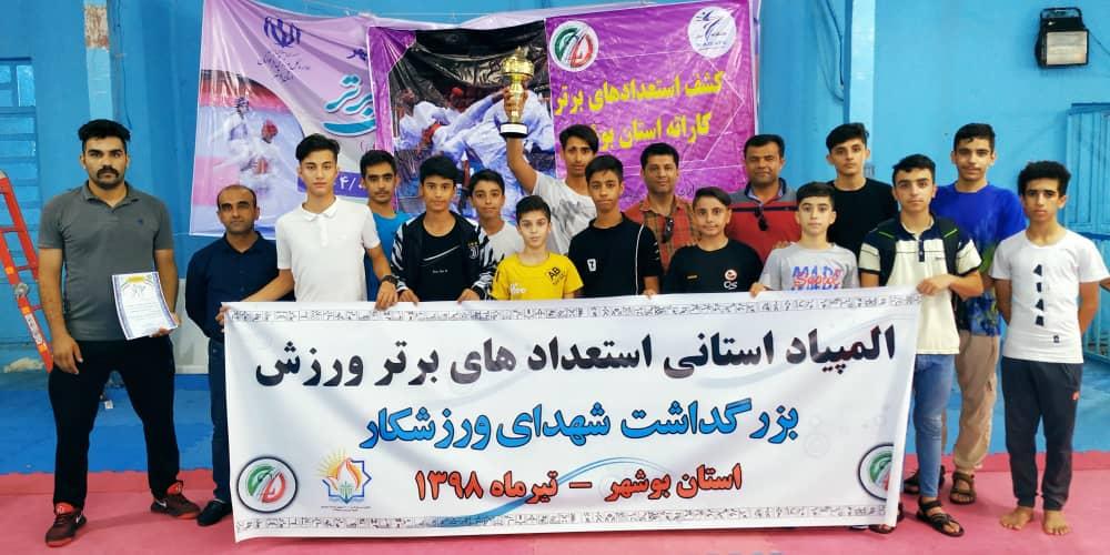 کسب قهرمانی آقایان وسومی بانوان در المپیاد استعدادهای برتر استان