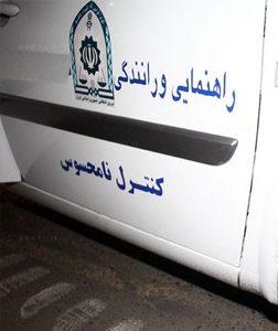کنترل نامحسوس جادههای استان تشدید میشود