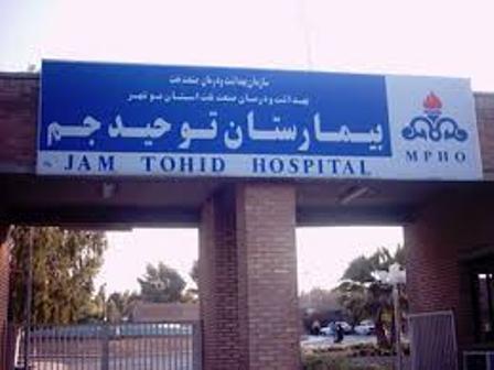 استخدامی پر حرف و حدیث در بیمارستان توحید جم