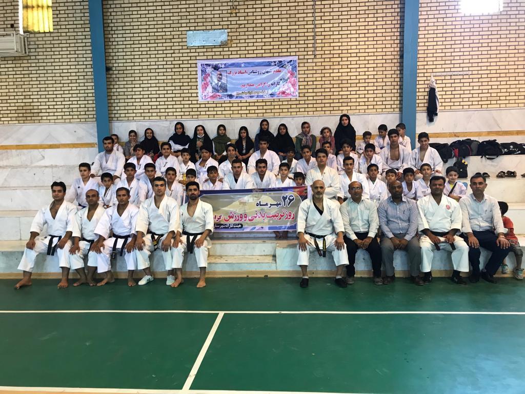 برگزاری استاژفنی کاراته به مناسبت هفته تربیت بدنی
