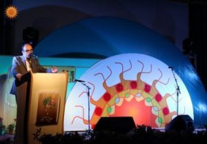 فراخوان سومین جایزه ملی شعر جم منتشر شد