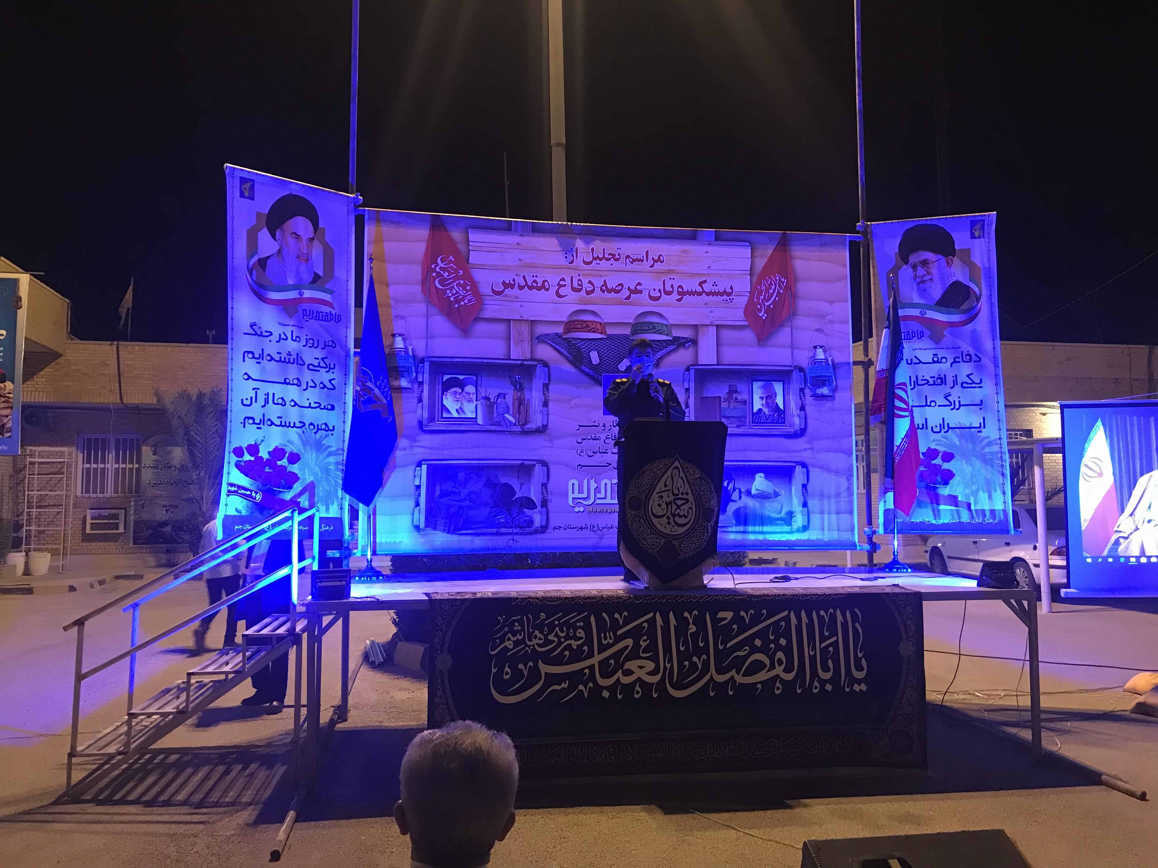 برگزاری مراسم تجلیل از پیشکسوتان عرصه دفاع مقدس به مناسبت هفته دفاع مقدس در سپاه حضرت عباس جم