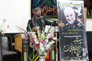 مراسم هفتمین روز شهادت سپهبد شهید سرباز وطن حاج قاسم سلیمانی و هم رزمانش برگزار شد