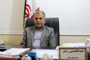 رئیس کمیته امداد امام خمینی(ره) جم: ۵۰ سرفصل حمایتی از مددجویان توسط کمیته امداد/ بالغ بر ۱۰ میلیارد تومان ارزش ریالی خدمات در ۸ سال گذشته