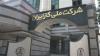 شرکت ملی گاز از دست پدرخوانده های مافیایی خارج شود